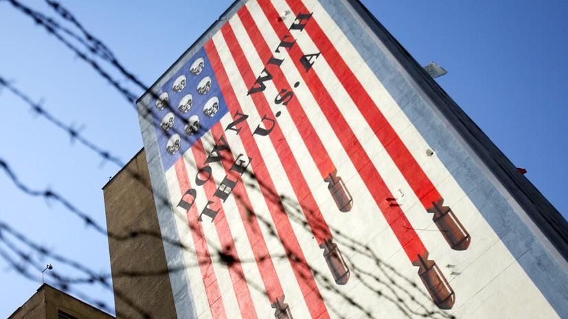 «Искусственно нагнетает обстановку»: к чему могут привести новые попытки Вашингтона оказать давление на Иран