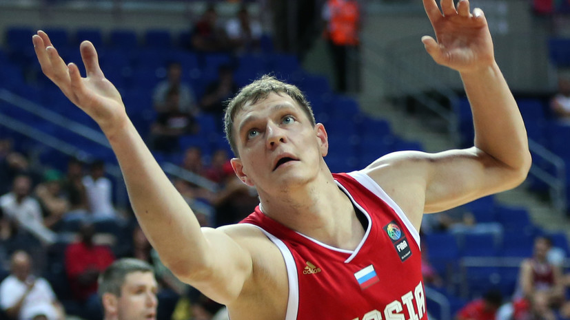 Мозгов не сыграет за сборную России по баскетболу на чемпионате мира