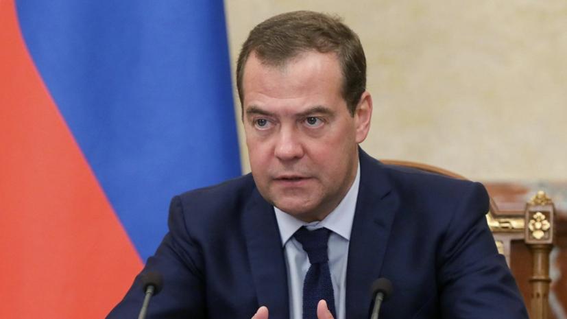 Медведев поручил довести до конца расселение из ветхого жилья на Курилах