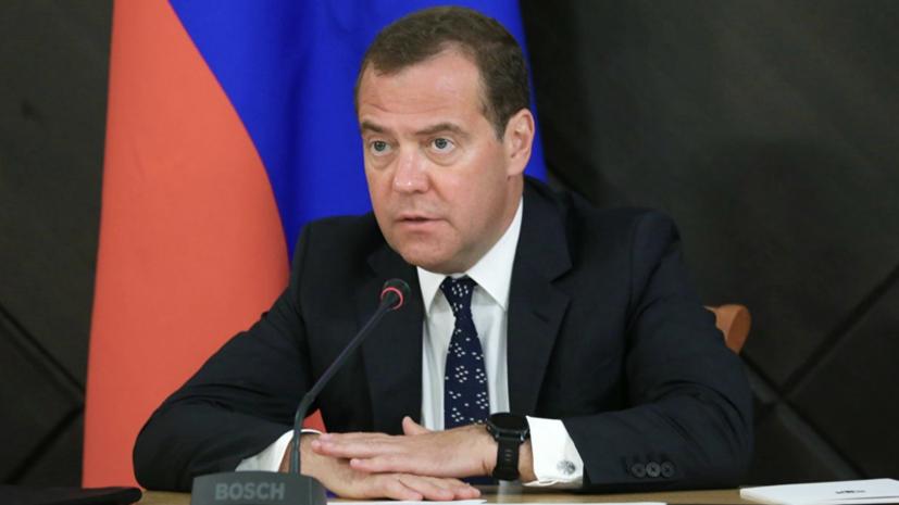 Медведев: протесты Токио из-за посещения Курил не вызывают беспокойства