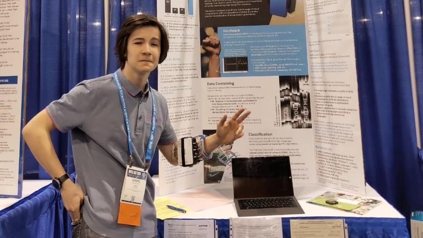 «Он хочет помочь людям»: школьник из Екатеринбурга вошёл в пятёрку победителей международного конкурса юных учёных