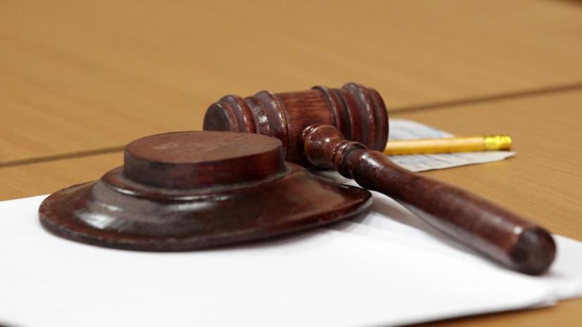 Суд арестовал первого фигуранта дела о беспорядках в Москве 27 июля