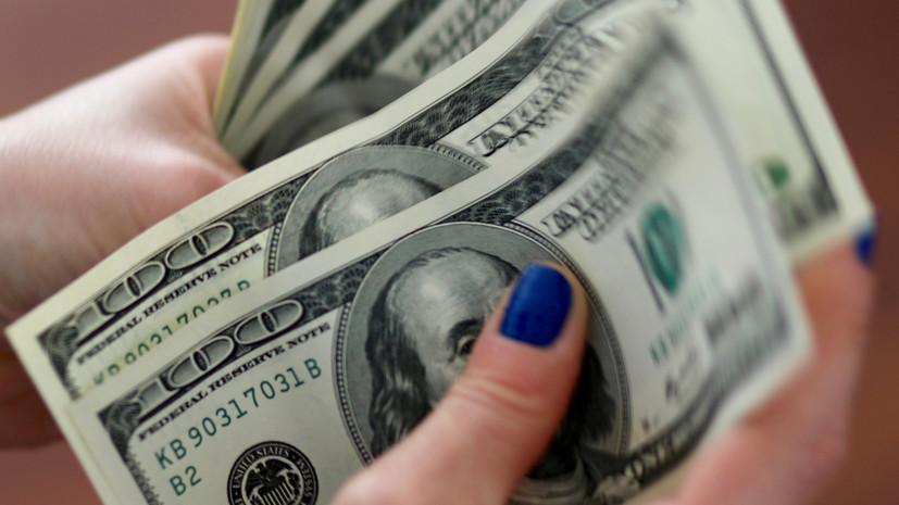 Торговые колебания: курс доллара впервые за два месяца превысил 65 рублей