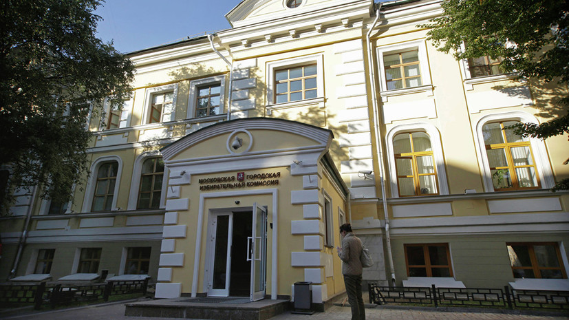 Среди подписей за 22 кандидатов в Мосгордуму нашли 339 «мёртвых душ»