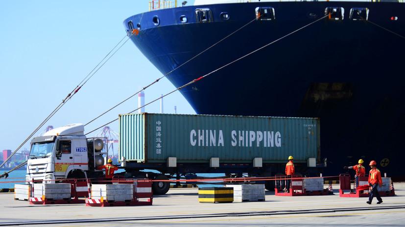 Финансовый мотив: зачем США анонсировали новые торговые пошлины против Китая
