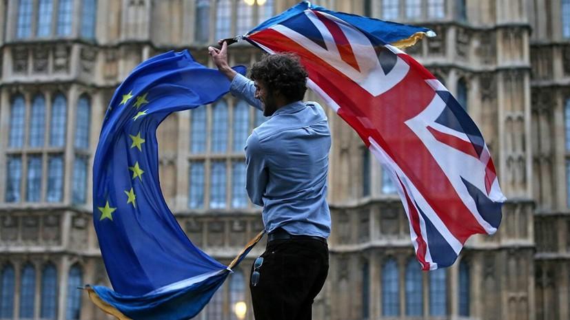 «Сложно и непредсказуемо»: как позиция Бориса Джонсона по брекситу может повлиять на будущее Великобритании