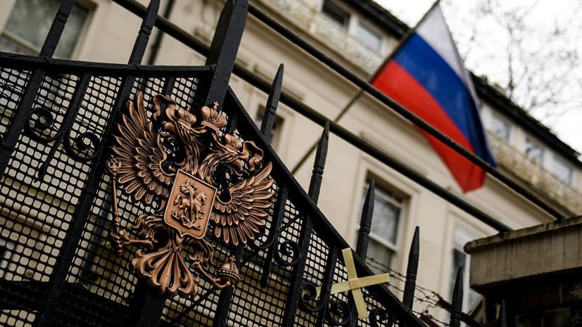 Посольство России направило ноту в МИД Британии по делу Скрипалей