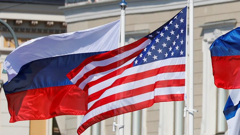 В администрации США сообщили о введении новых санкций против России