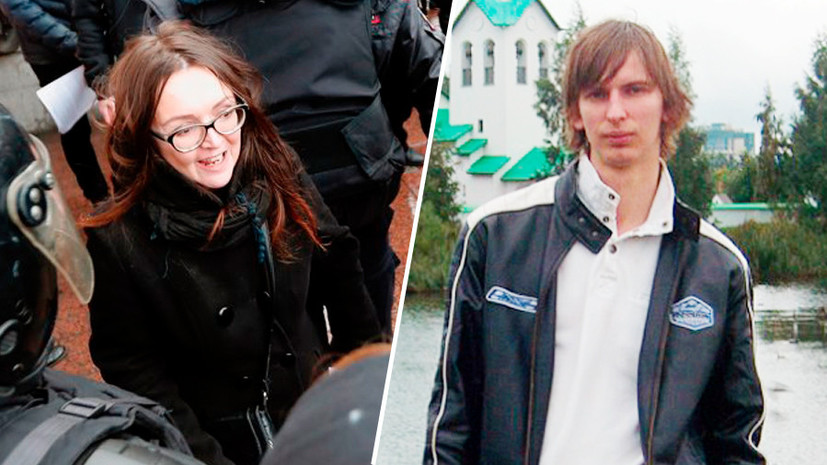 «Нанесла сильное оскорбление»: обвиняемый в убийстве петербургской активистки Григорьевой дал признательные показания