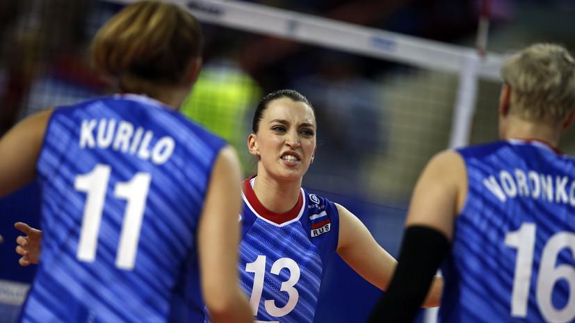 Российские волейболистки обыграли Мексику на старте отбора на ОИ-2020