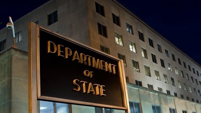 США объявили о введении новых санкций против России по делу Скрипалей