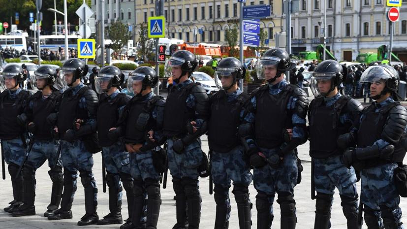 В центре Москвы за нарушение порядка задержаны 30 человек