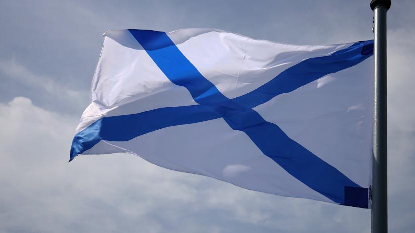 Корабли Северного флотапровели учения в Балтийском море