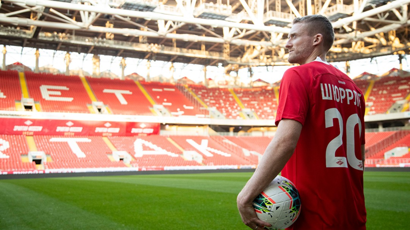Шюррле остался в запасе «Спартака» на матч с «Динамо»