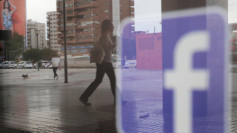 К названиям Instagram и WhatsApp добавят уточнение «от Facebook»