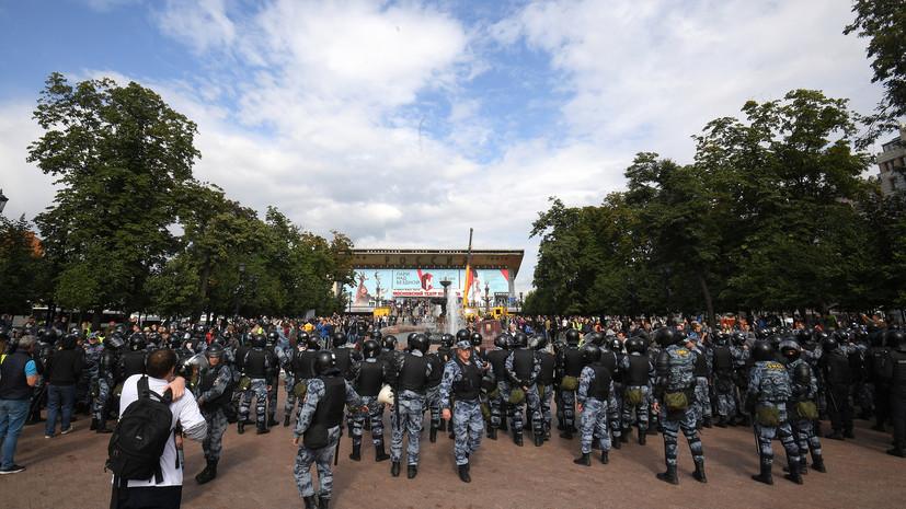 В Москве прошёл несанкционированный митинг