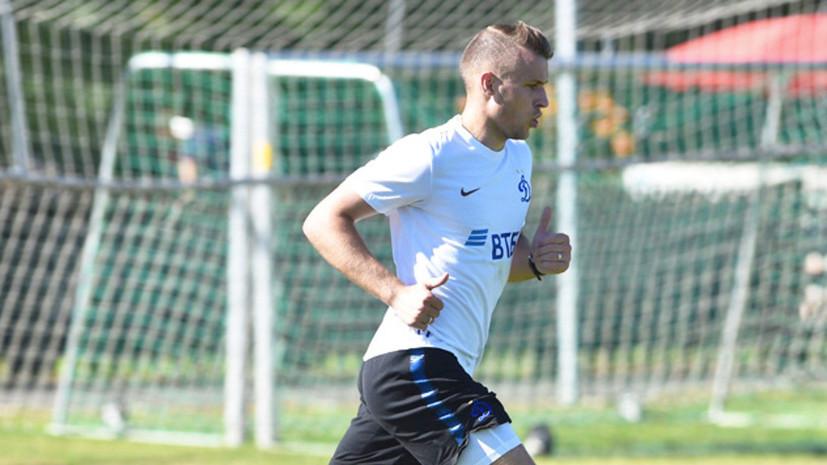 Тренер «Динамо» оценил игру Паршивлюка и Н'Жье в матче со «Спартаком»