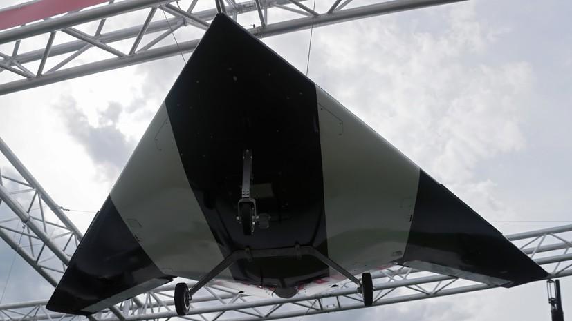 «Сможет вести разведку автономно»: какими возможностями будет обладать ударный беспилотник ВКС «Охотник»
