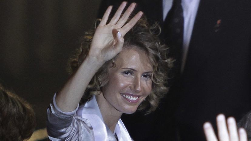 Супруга Башара Асада сообщила, что поборола рак