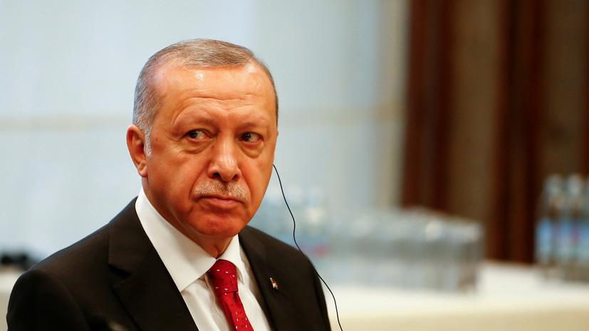 Эрдоган: Турция начнёт операцию на востоке Сирии