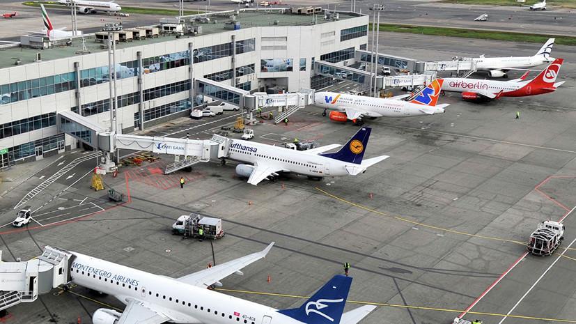 Почти 30 рейсов задержано и отменено в аэропортах Москвы
