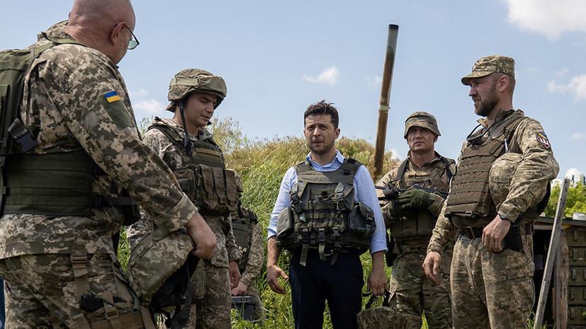 «Вопрос желания»: глава партии Зеленского заявил о невозможности вернуть Донбасс при помощи законов