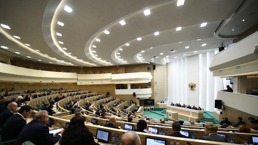 В Совфеде заявили, что США попали в плен своих санкций против России