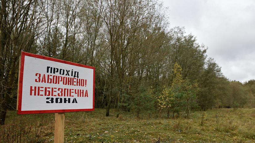 Возле зоны отчуждения Чернобыльской АЭС задержали шестерых сталкеров