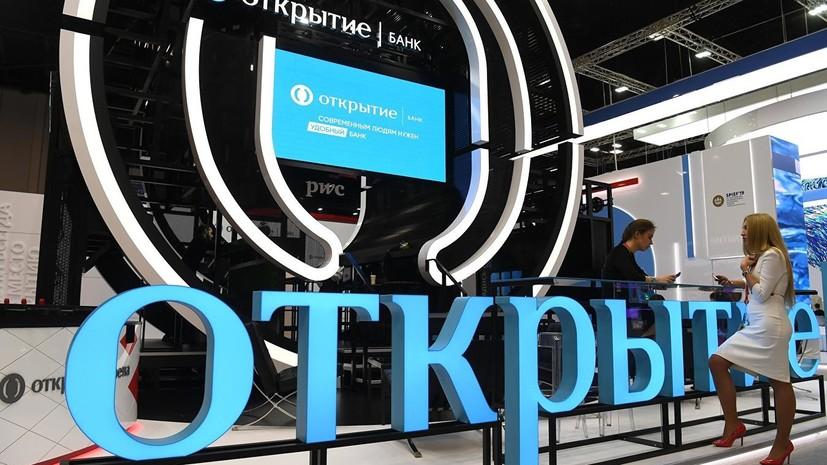 Банк«Открытие» опроверг сообщения об утечке данных в «Бинбанке»