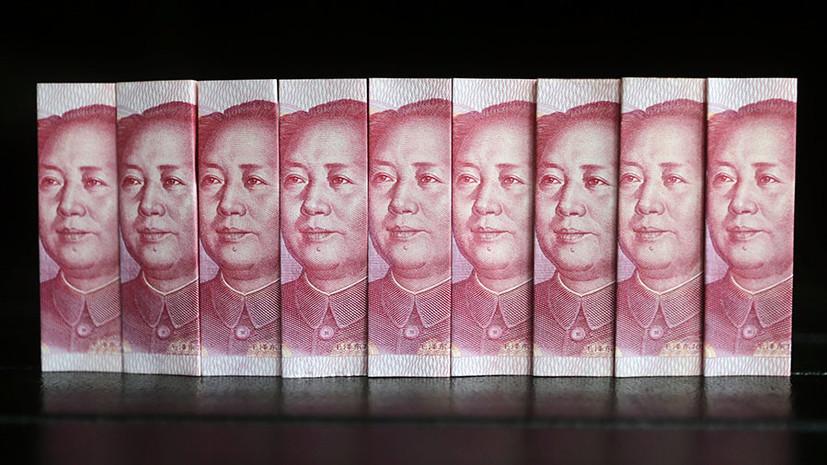 Валютная ставка: как ослабление юаня может помочь Китаю в торговой войне с США