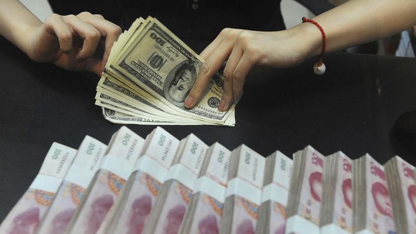 Трамп прокомментировал снижение курса юаня