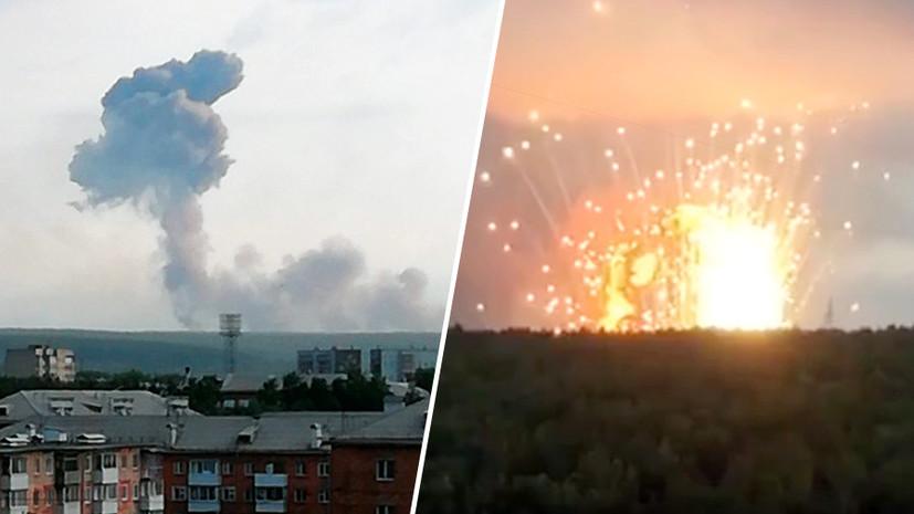 «В домах выбиты стёкла»: на складе боеприпасов в Красноярском крае произошёл взрыв