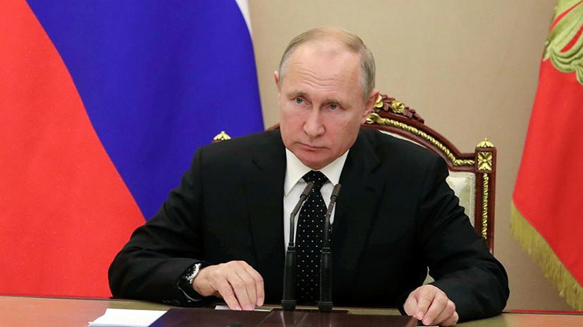 Путин поручил наблюдать за шагами США по развитию программы РСМД