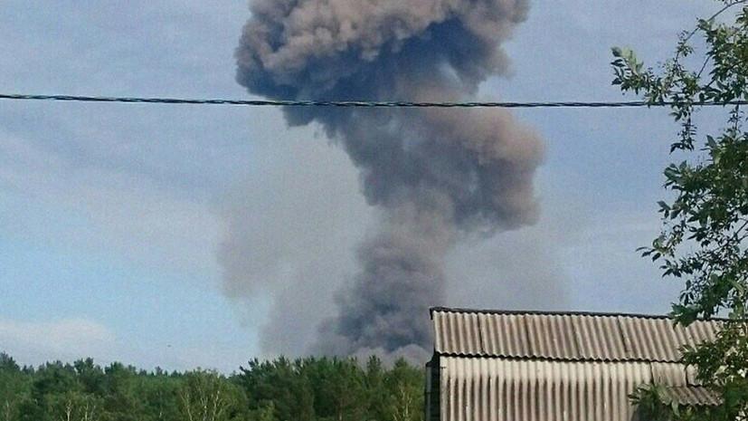 В Ачинский район для тушения пожара доставят роботов «Уран-14»