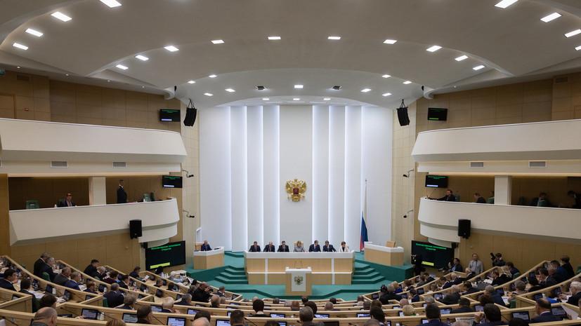В Совфеде оценили идею создания в Раде комитета по Донбассу