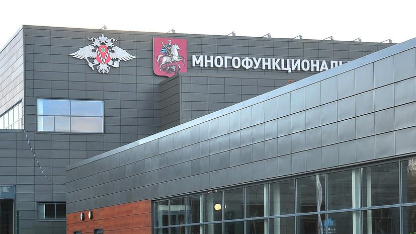 «Улучшает положение соотечественников»: как изменится миграционное законодательство в России