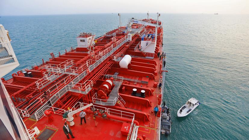 Британия объявила о присоединении к коалиции США в Ормузском проливе