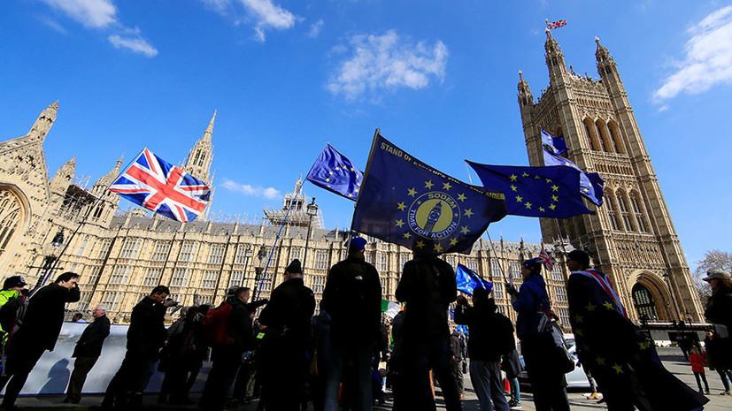 «Уравнение со всеми неизвестными»: как может измениться внешняя политика Великобритании после брексита
