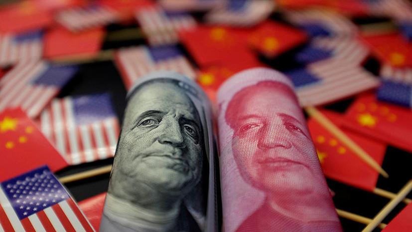 «Нечестное преимущество»: что означает признание за Китаем статуса валютного манипулятора со стороны США