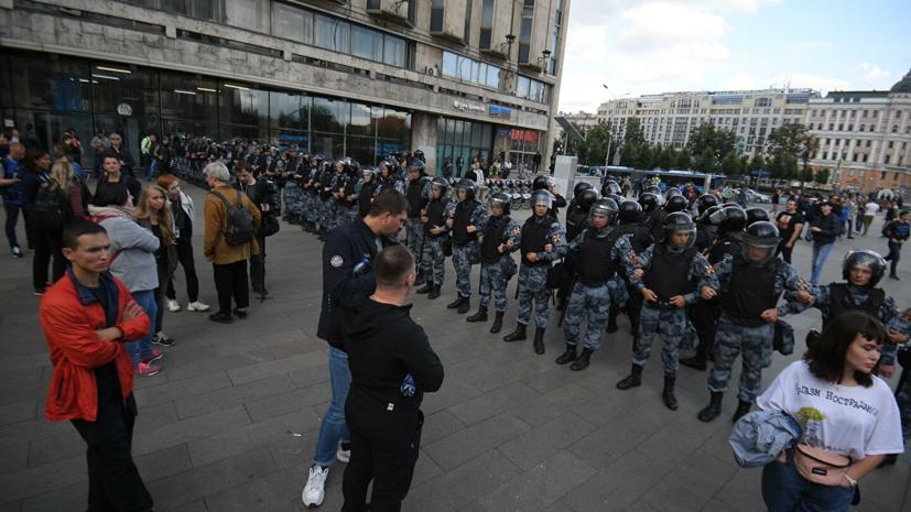 Двоих участников акции в Москве могут лишить родительских прав