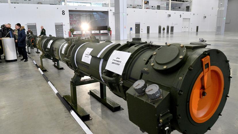 Россия предлагала США посмотреть на ракету 9М729 для спасения ДРСМД