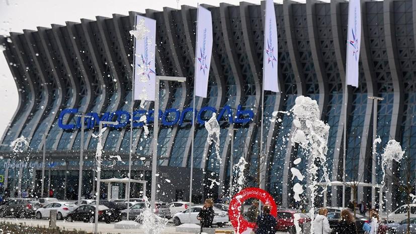 Пассажиропоток в аэропорту Симферополь вырос на 27% в июле