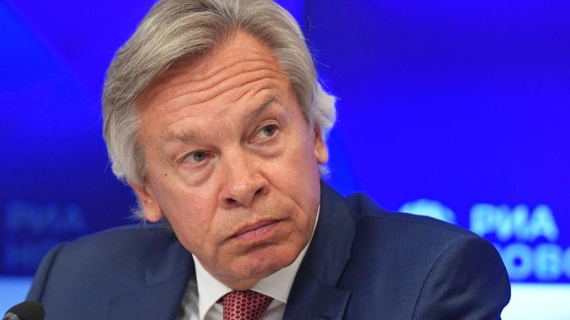 Пушков оценил заявление Столтенберга о Крыме