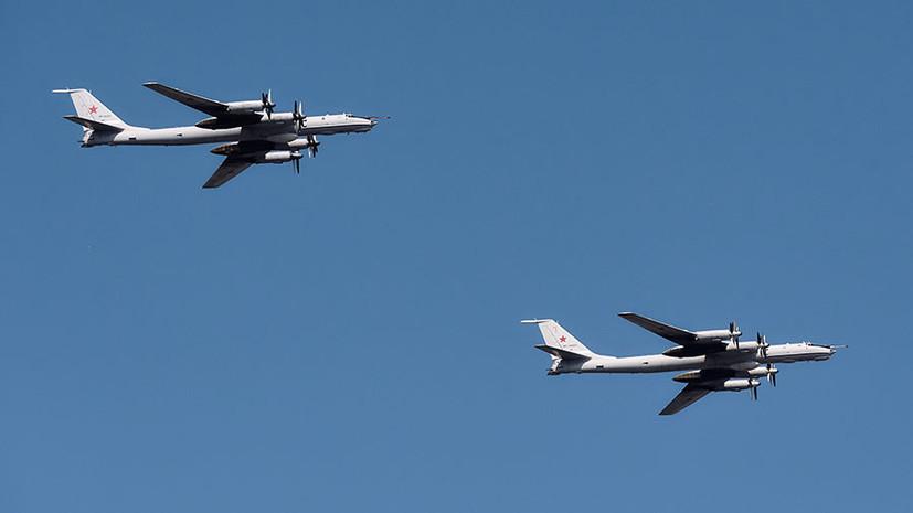 Над нейтральными водами Тихого океана: российские Ту-142 совершили полёт вдоль побережья США и Канады