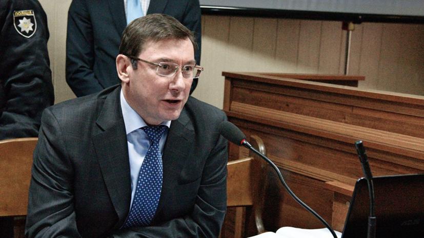 Луценко намерен уйти в отставку с началом работы Рады нового созыва