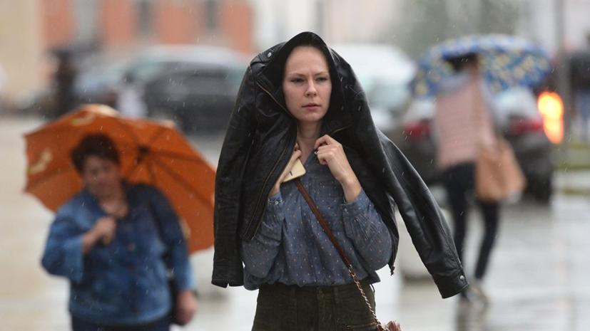 В Москве объявили «жёлтый» уровень погодной опасности