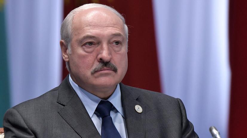 Лукашенко: я не сторонник распада Евросоюза