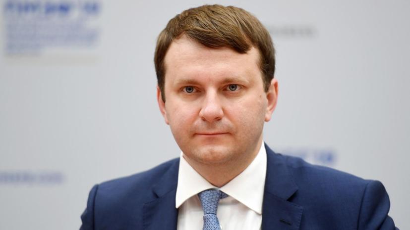 Орешкин: Россия может заместить Китаю товары в условиях спора с США