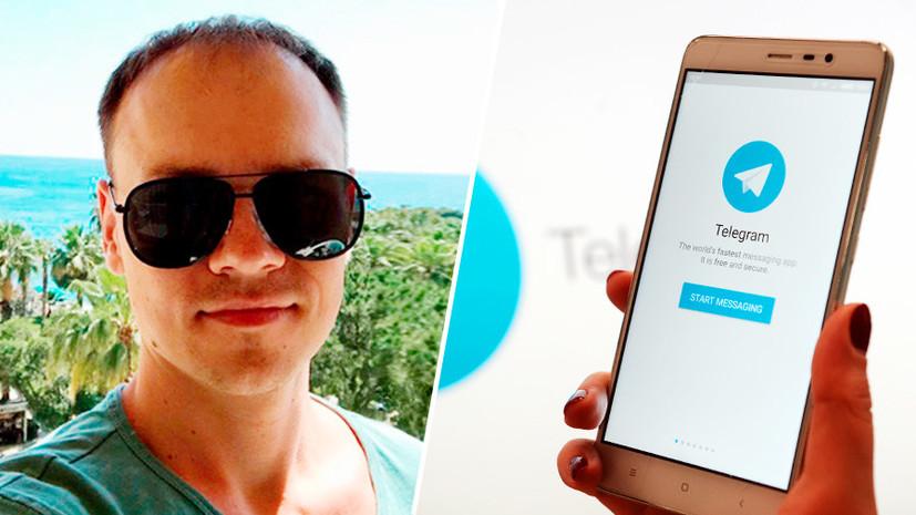 «В мессенджер возвращаются те, кто его покидал»: глава сервиса аналитики TGStat о Telegram