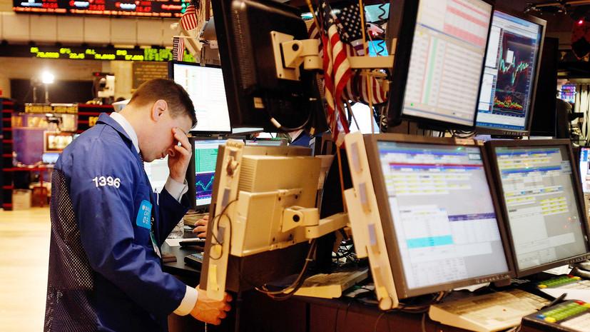 «Выступили единым фронтом»: зачем мировые центробанки начали синхронно снижать процентные ставки